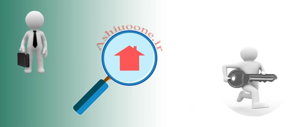 سایت فروش خانه