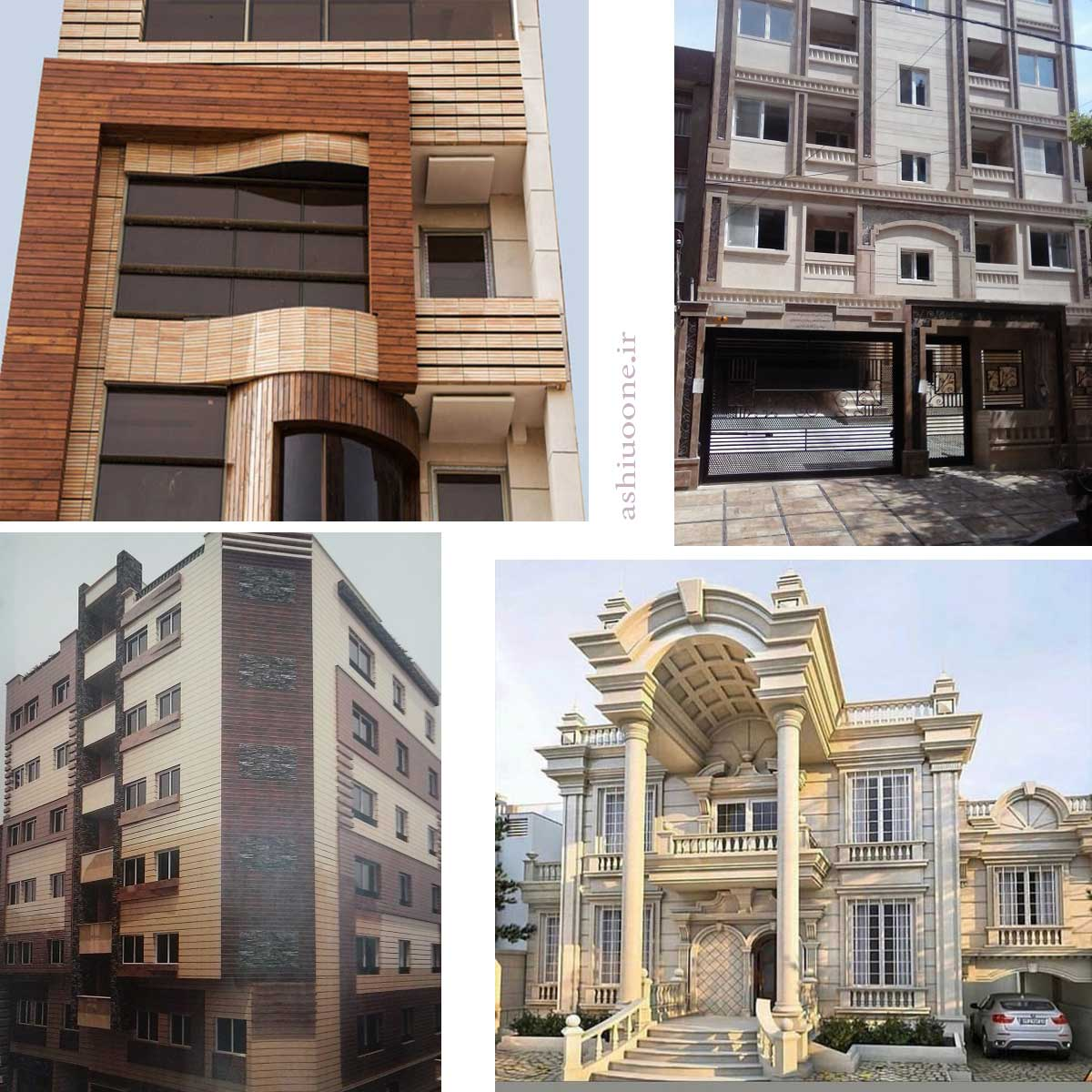 Read more about the article نمای ساختمان